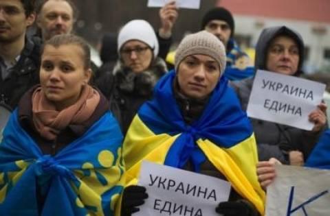 Λευκωσία: Πορεία Ουκρανών στη Ρωσική Πρεσβεία