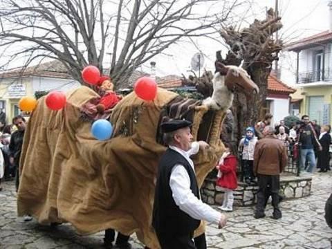 Δείτε πώς γιορτάζουν το έθιμο της «Τζαμάλας» στα Ιωάννινα