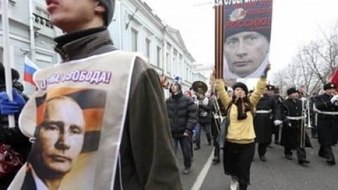 Διαδηλώσεις σε ευρωπαϊκές πόλεις για τη στάση της Ρωσίας