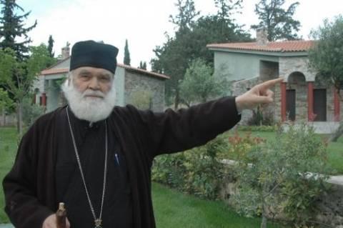 «Εκοιμήθη» ο Αρχιμανδρίτης Τιμόθεος Κηλίφης