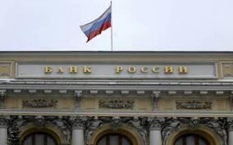Ρωσία: Παρέμβαση της κεντρικής τράπεζας στην αγορά συναλλάγματος