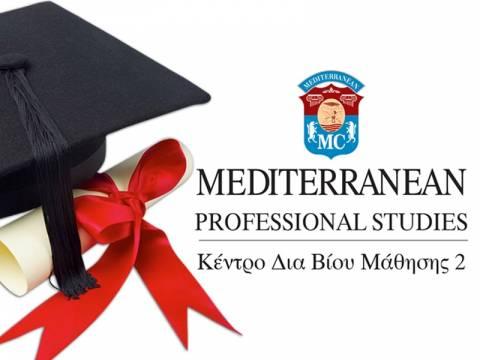 Κέρδισε μια επιταγή εκπαίδευσης στο MEDITERRANEAN COLLEGE αξίας 1000 €