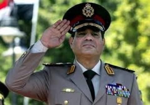 Αίγυπτος: Υποψήφιος ο στρατάρχης Σίσι για τις προεδρικές εκλογές