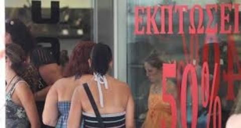 Θεσσαλονίκη: Απογοήτευση των εμπόρων από τον τζίρο τους
