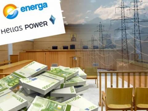 Kακουργήματα για τους υπευθύνους των «ENERGA» και «HELLAS POWER»