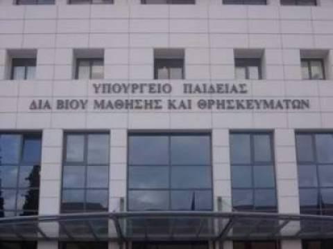 Συνάντηση υπουργού Παιδείας με πρυτάνεις εν όψει των εκλογών του Μαΐου
