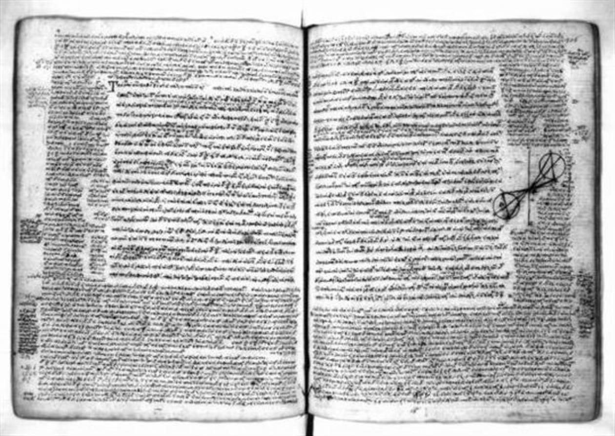 Οι Έλληνες ανακάλυψαν την Άλγεβρα