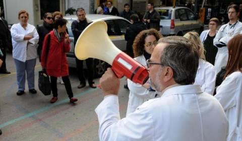 Συγκέντρωση διαμαρτυρίας στα επείγοντα του Ευαγγελισμού