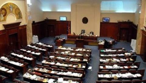 Διαλύθηκε η Βουλή στην πΓΔΜ