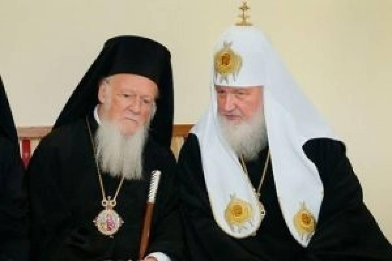 Την ενότητα της Ορθοδοξίας ζήτησε ο Πατριάρχης Μόσχας