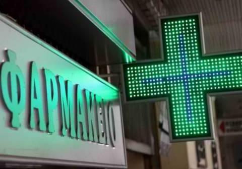 Φαρμακοποιοί: 48ωρη απεργία Δευτέρα και Τρίτη
