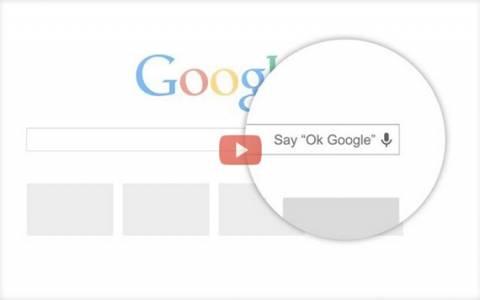 Google Chrome beta με ενσωματωμένη φωνητική αναζήτηση