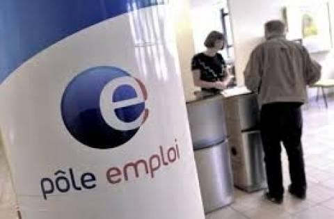 Υποχώρησε η ανεργία στη Γαλλία