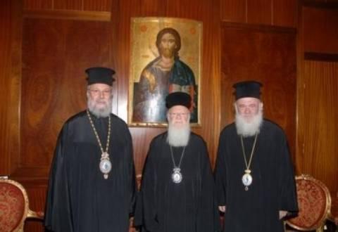 Φανάρι:Σύναξη των Προκαθήμενων των Αυτοκέφαλων Ορθόδοξων Εκκλησιών