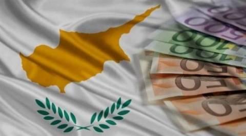 Economist: Απέτυχε το bail-in στην Κύπρο