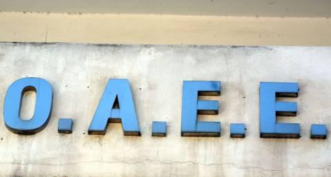 Προτάσεις του Συνηγόρου του Πολίτη για τους οφειλέτες του ΟΑΕΕ