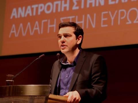 Τσίπρας: Είμαστε έτοιμοι να κυβερνήσουμε και να αλλάξουμε την Ελλάδα