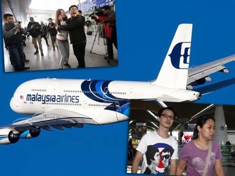 Εξαφανίστηκε αεροσκάφος της Malaysia Airlines με 239 επιβάτες