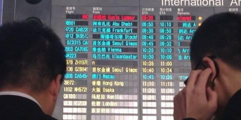 Μαλαισία: Δεν έχουν εντοπιστεί συντρίμμια του αεροσκάφους