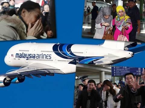 Κανένα ίχνος από το αεροσκάφος της Malaysia Airlines (φώτο και βίντεο)