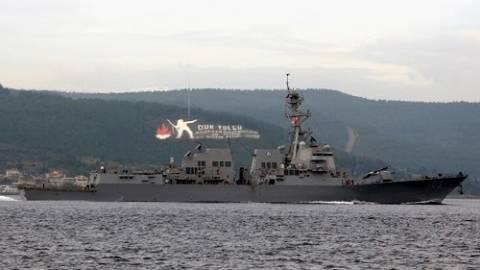 Το αντιτορπιλικό USS Truxton πέρασε τα Δαρδανέλια