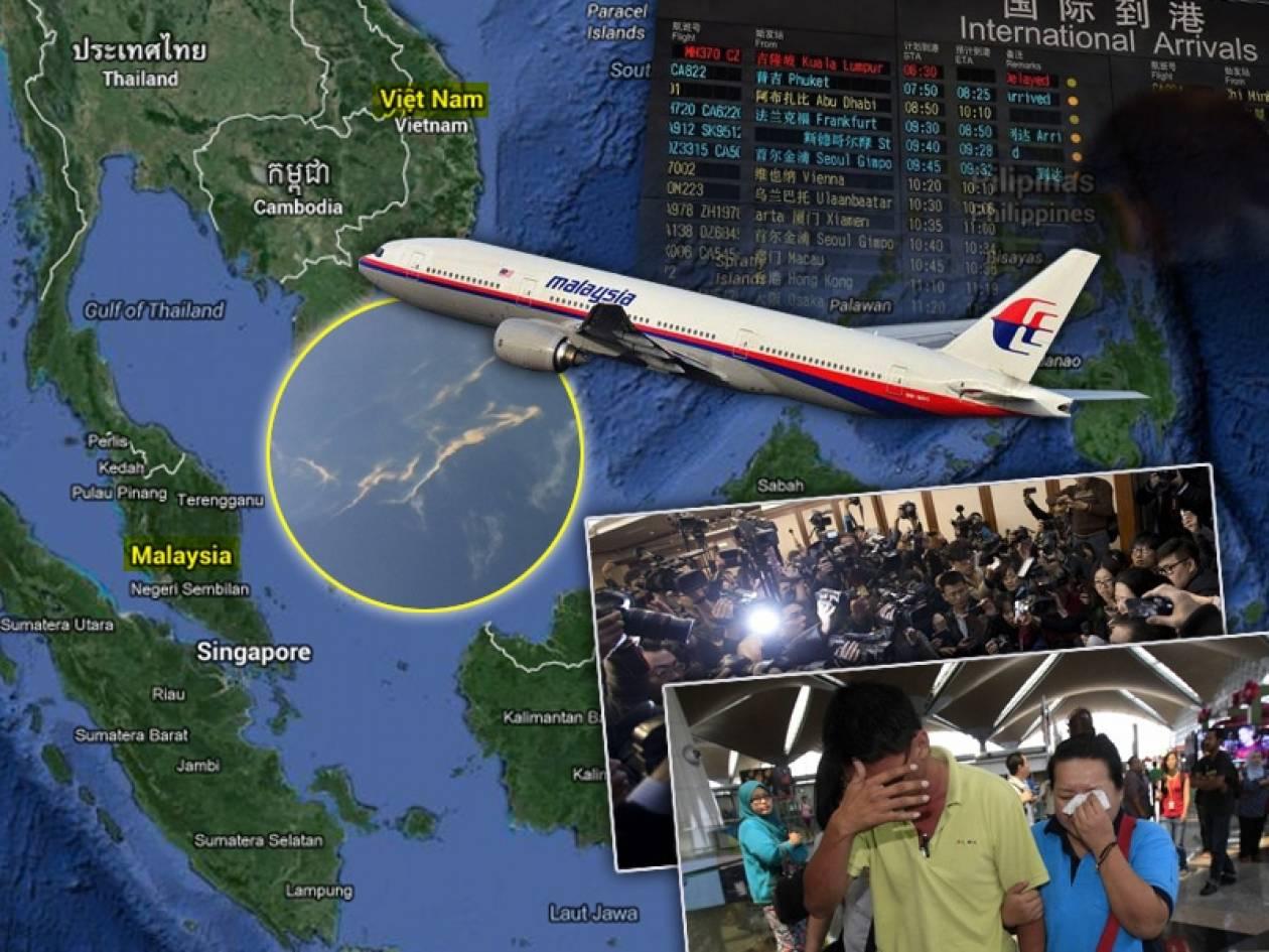 πορνό Ασίας Μαλαισιανά