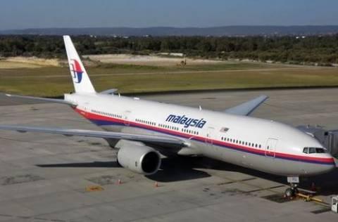 Το αγνοούμενο Boeing είχε υποστεί ζημιά εξαιτίας ατυχήματος