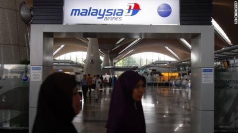 Μαλαισία: Συγγενείς των επιβατών θα μεταφερθούν στην Κουάλα Λουμπούρ