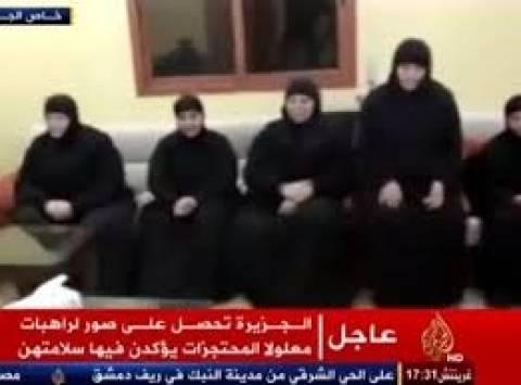 Συρία: Απελευθερώθηκαν οι περίπου 12 καλόγριες που κρατούνταν όμηροι
