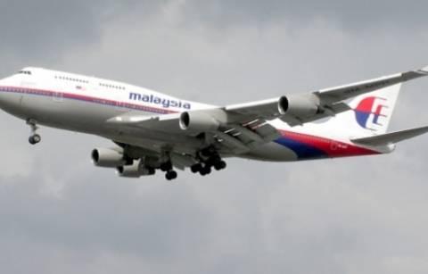 Μαλαισία:Αναγνωρίστηκε ένας άνδρας που χρησιμοποίησε πλαστό διαβατήριο