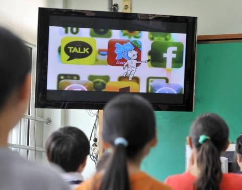 Δασκάλα έδειξε προσωπικό σεξ βίντεο στους μαθητές