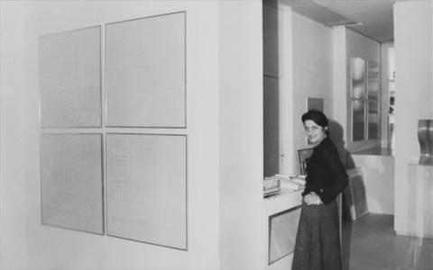 Κρατικό Μουσείο Σύγχρονης Τέχνης: Ναυσικά Πάστρα 1921-2011