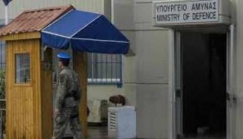 Εντοπίστηκαν τα απόρρητα έγγραφα του υπ. Άμυνας Κύπρου