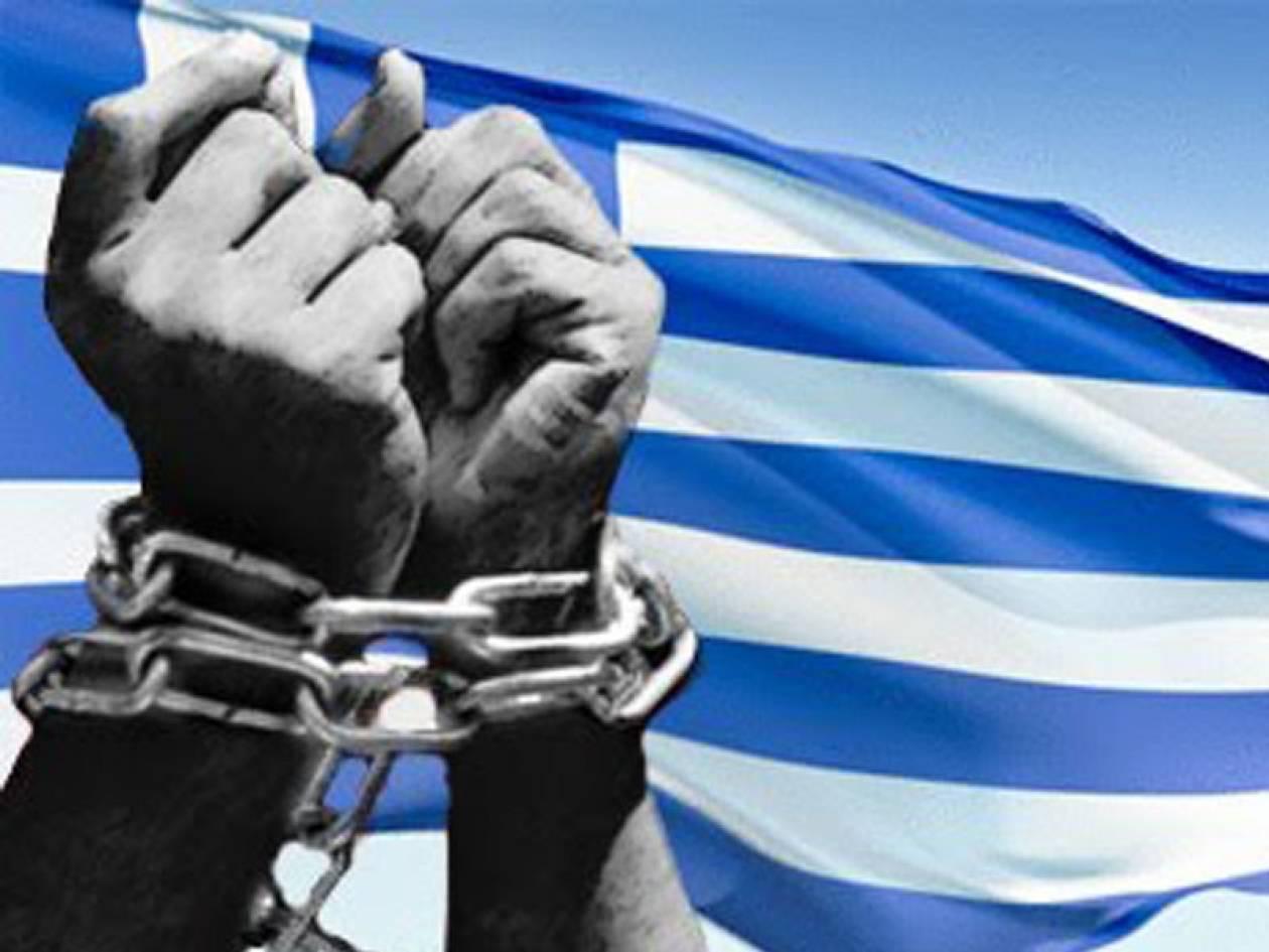 Με «αλυσίδες» θέλουν να κρατήσουν δεμένη την Ελλάδα σε μνημόνια