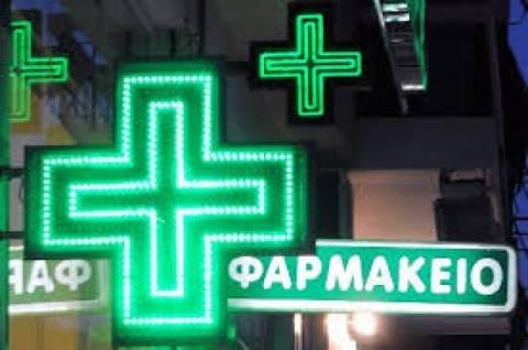 Pharmacies on strike March 10-11