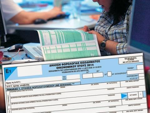 «Δεμένα» τα χέρια 6 εκατ. φορολογουμένων για τις φετινές δηλώσεις
