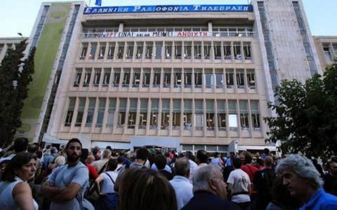 Συλλαλητήριο στο Ραδιομέγαρο εννέα μήνες μετά το «μαύρο» στην ΕΡΤ