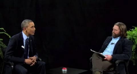 Ποιος αποκάλεσε «σπασίκλα» τον Ομπάμα (vid);
