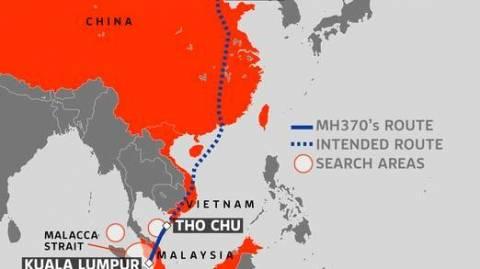 Νέα στοιχεία από τα ραντάρ της πολεμικής αεροπορίας της Μαλαισίας