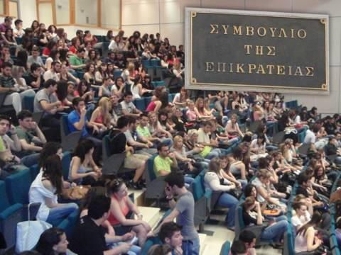 Το ΣτΕ «γκρεμίζει» τα μπόνους εισαγωγής στα πανεπιστήμια