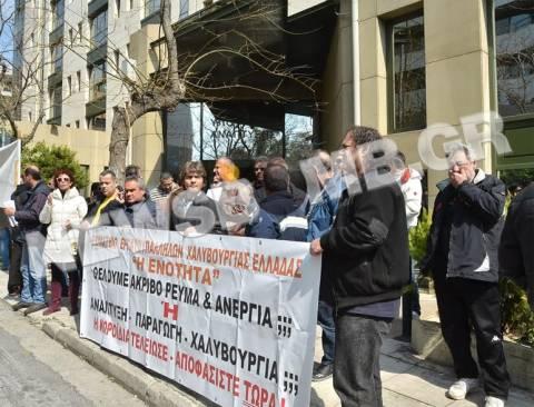 Έξω από το Υπουργείο Ανάπτυξης εργαζόμενοι της Χαλυβουργικής(pic)