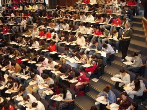 Ικανοποιήθηκε το 45% των μεταγραφών των φοιτητών