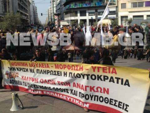 Civil servants protest in central Athens