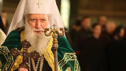Βουλγαρία: Ο Πατριάρχης Νεόφυτος είναι καλά στην υγεία του