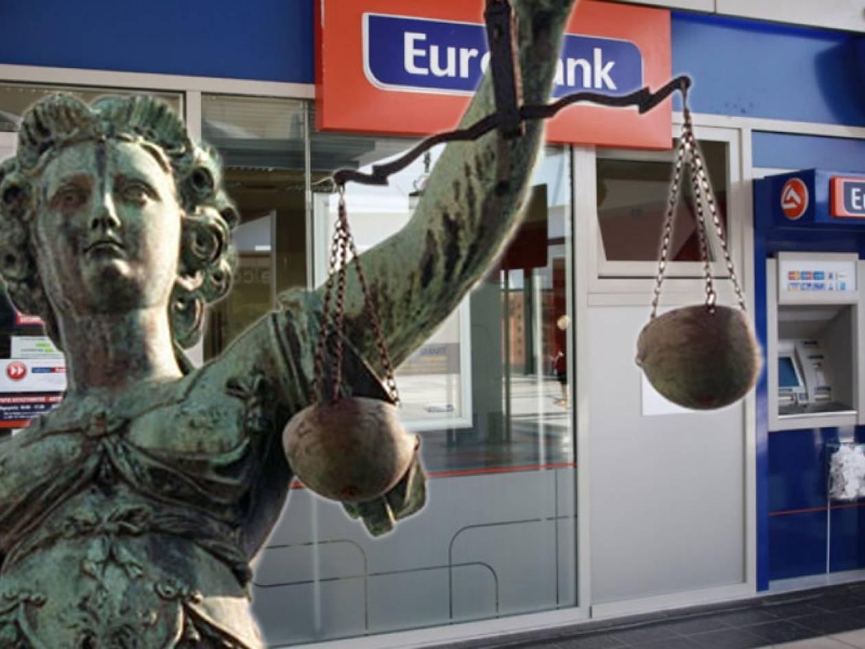 H κεφαλαιακή «τρύπα» της Eurobank ζητεί …εξηγήσεις και υπεύθυνους