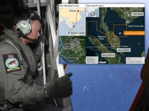 Νέα αποκάλυψη για το χαμένο αεροπλάνο στη Μαλαισία