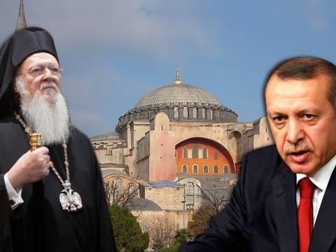 Ο Ερντογάν θέλει να κάνει τζαμί την Αγιά Σοφιά!