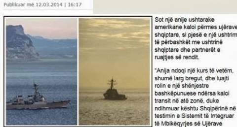Αλβανία: Δοκιμή του συστήματος ραντάρ με αμερικανικό πολεμικό πλοίο