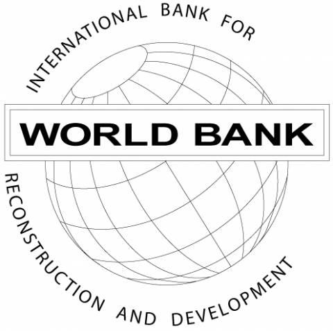Ρουμανία: Δάνειο 250 εκατ. ευρώ από τη Διεθνή Τράπεζα Ανασυγκρότησης