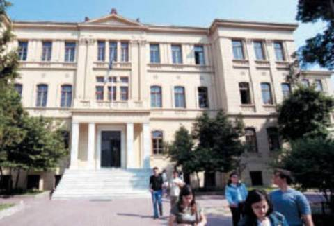 Aristotle University: Students can apply for Erasmus